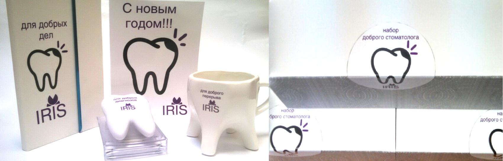 Кейс: Новогодние подарочные наборы для Стоматологов