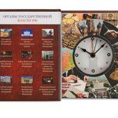 Часы в виде книги «Государственное устройство Российской Федерации»