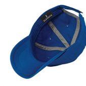 """Бейсболка """"Apex"""" 6-ти панельная, классический синий, арт. 000503303"""