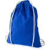 Рюкзак «Oregon», ярко-синий
