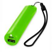 Зарядное устройство Beam со шнурком для ключей и фонариком 2200 мА/ч