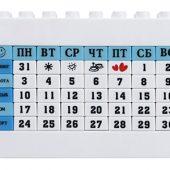 Настольный календарь в форме конструктора лего, арт. 000520303