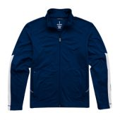 "Куртка ""Maple"" мужская на молнии, темно-синий ( XL ), арт. 001850203"