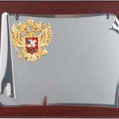 Плакетка наградная с гербом России «Служу Отечеству»
