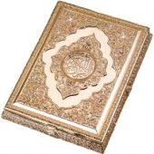 Подставка под Коран, арт. 001291503