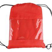Плед флисовый в рюкзаке, арт. 000594303