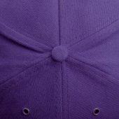 Бейсболка Unit Standard, фиолетовая