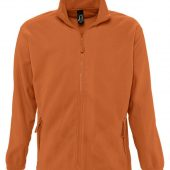 Куртка мужская North, оранжевая, размер XXL