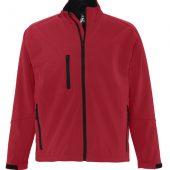 Куртка мужская на молнии RELAX 340 красная, размер 3XL