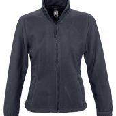 Куртка женская North Women темно-синяя, размер XXL