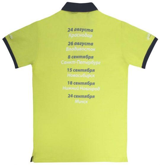 Рубашка поло Prince 190 зеленое яблоко с темно-синим, размер S
