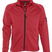 Куртка флисовая мужская New look men 250 красная, размер S