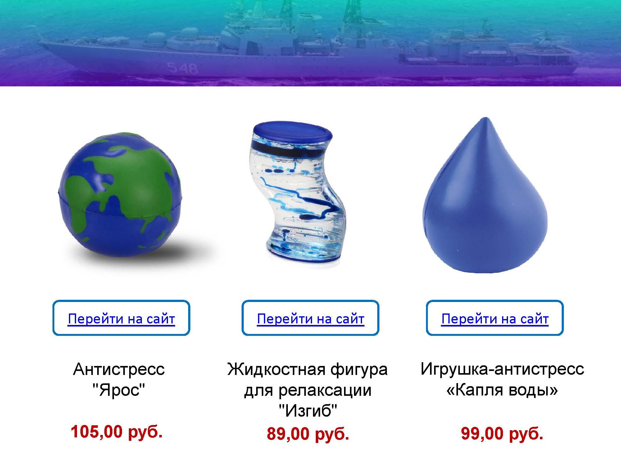 Den-rabotnikov-morskogo-i-rechnogo-flota_Страница_11