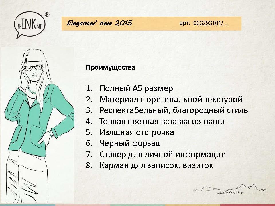 ThINKme_2016_Страница_06