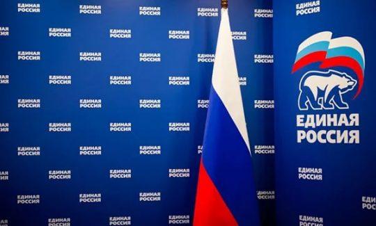 """Избирательная продукция для партии """"Единая Россия"""""""