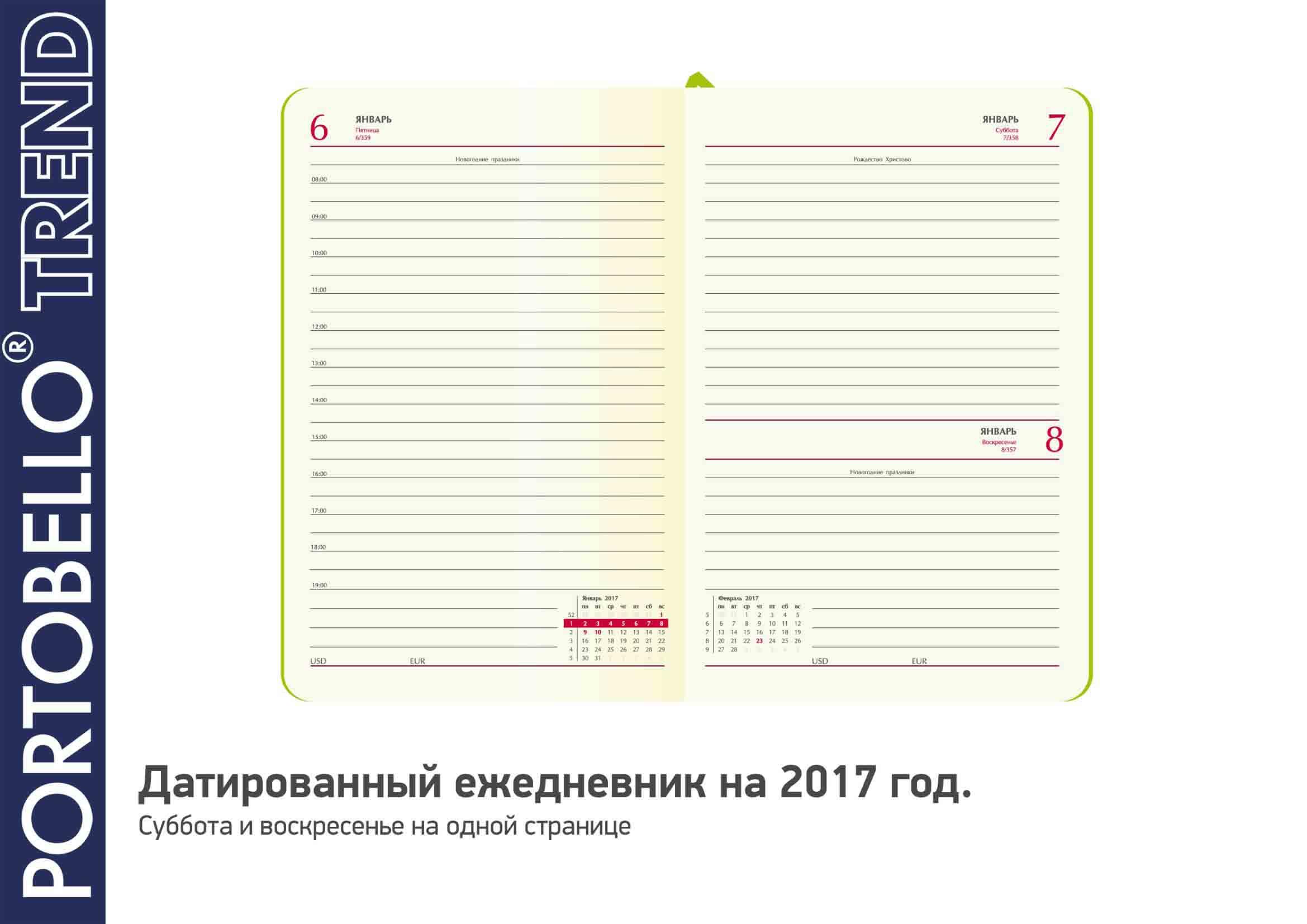 datirovka-portobello-2017_stranitsa_28