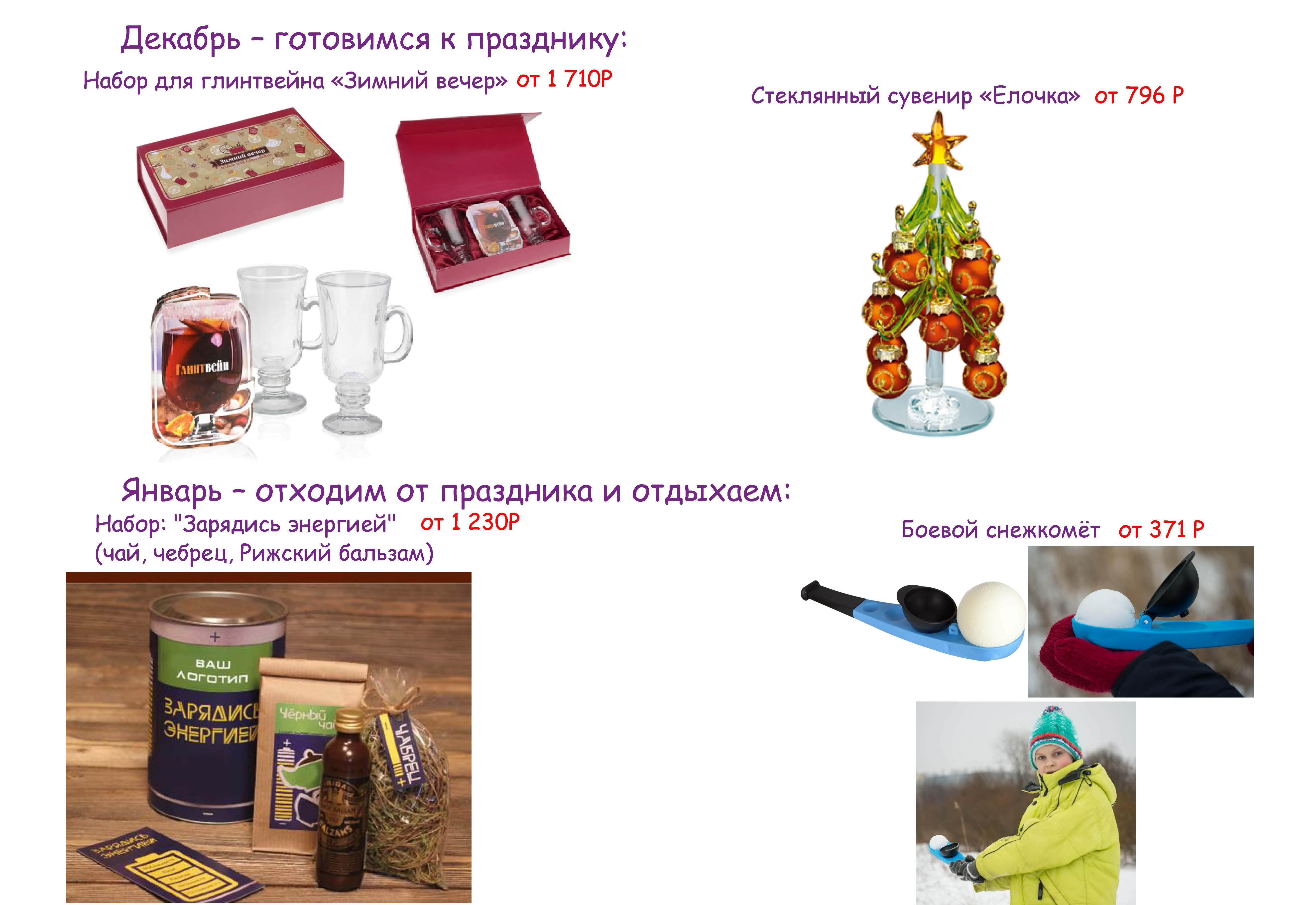 prezentation_ng_2017_stranitsa_06
