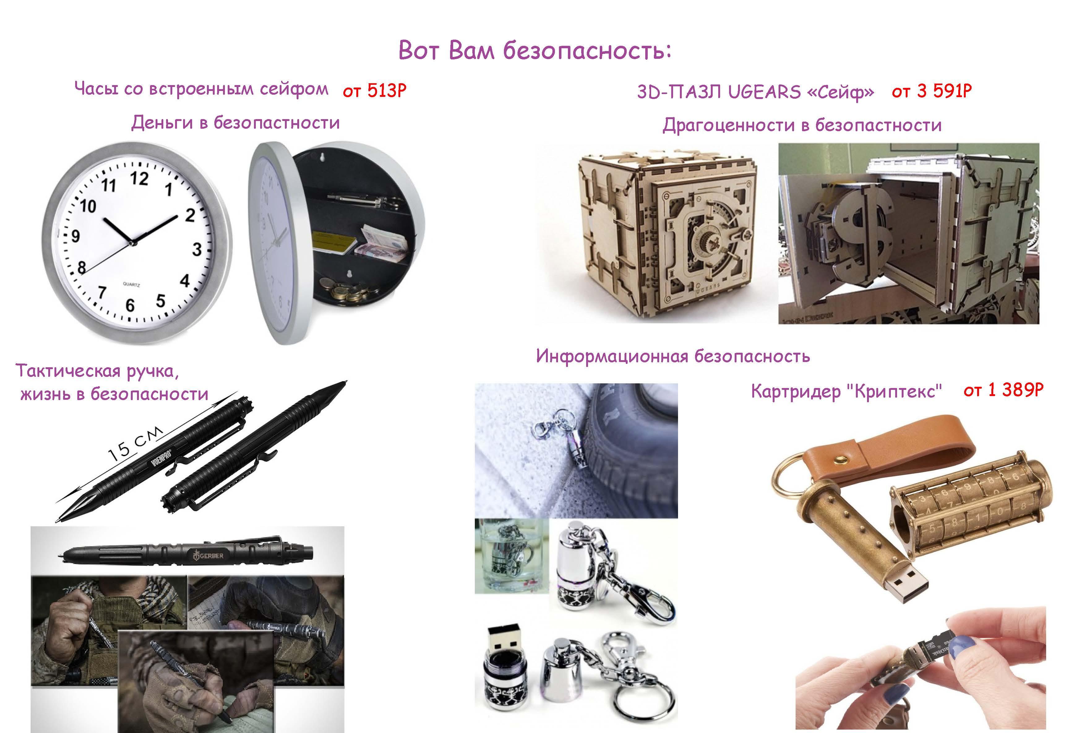 prezentation_ng_2017_stranitsa_10