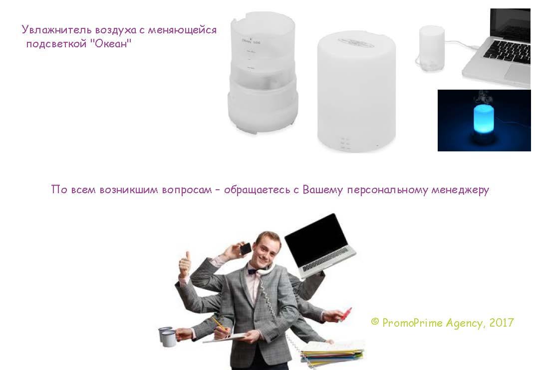 prezentation_ng_2017_stranitsa_15