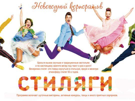 prezentatsiya-ng_2017_stranitsa_05