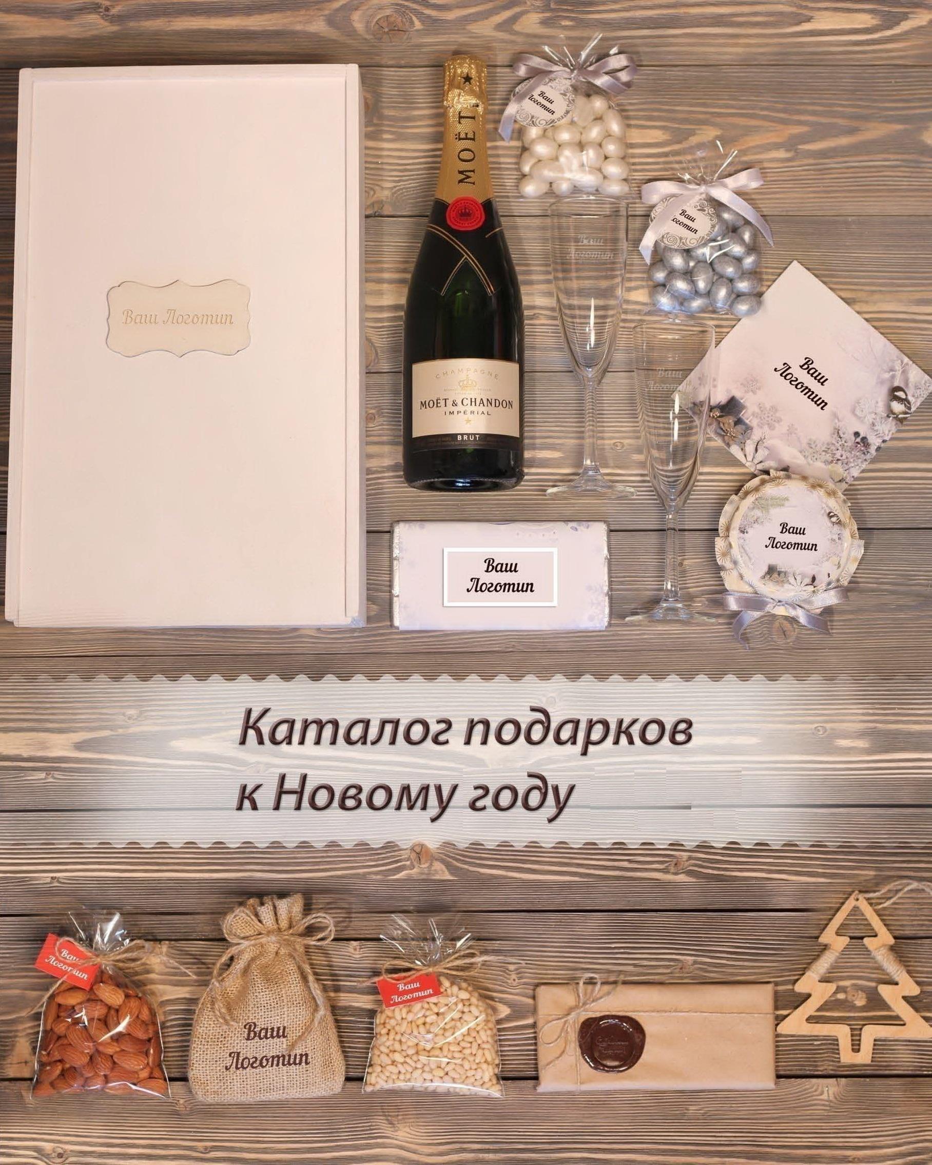new_year_Stranitsa_001-1