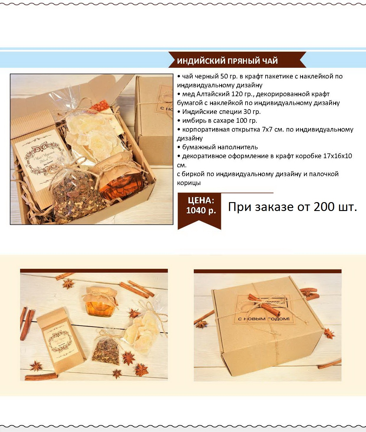 new_year_stranitsa_022
