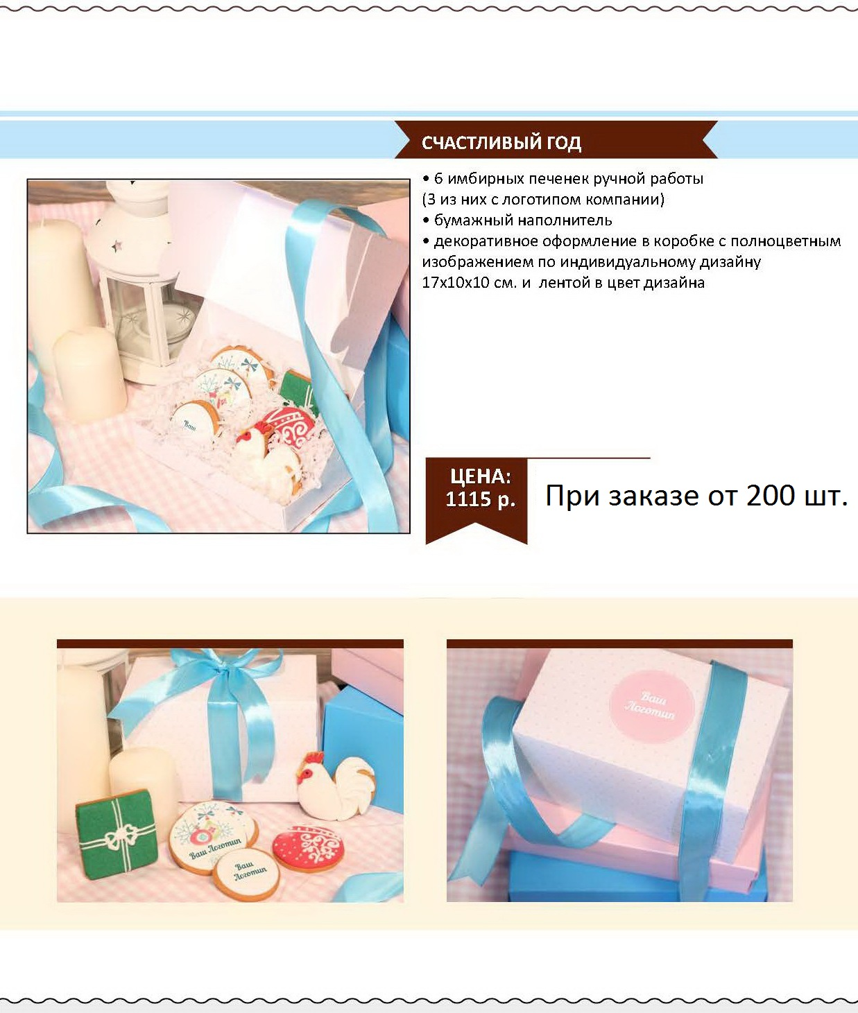 new_year_stranitsa_025