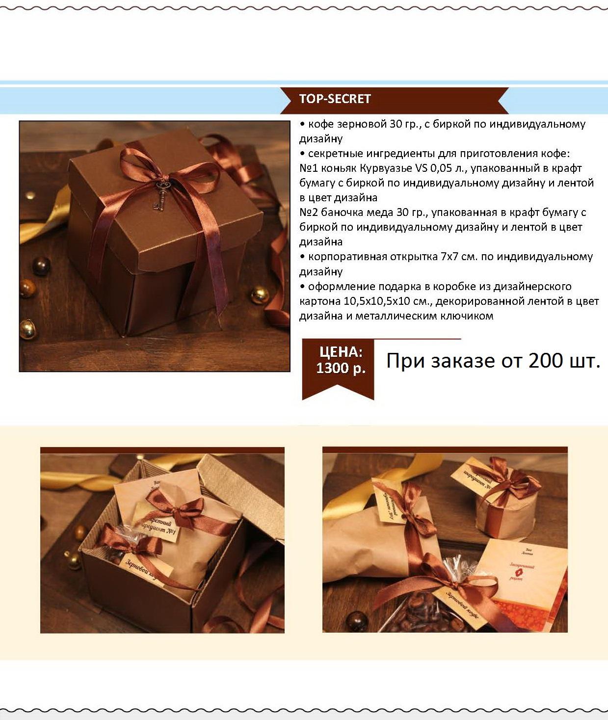 new_year_stranitsa_028