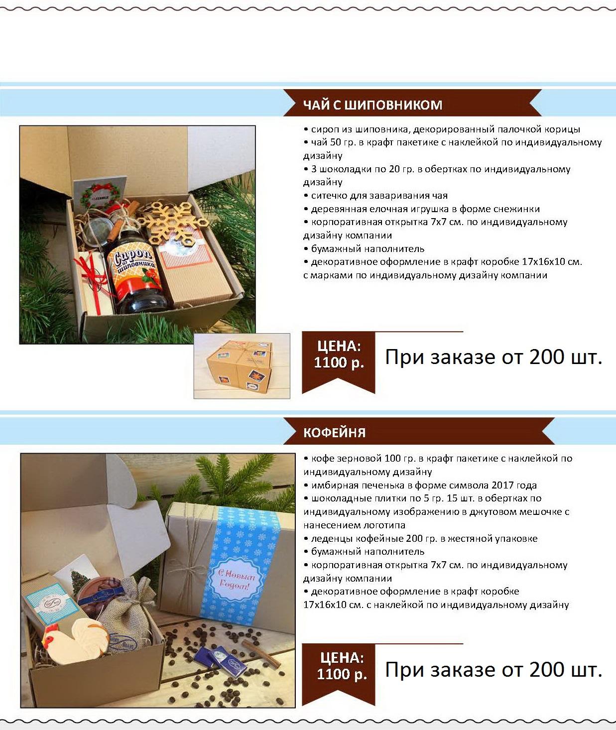 new_year_stranitsa_032