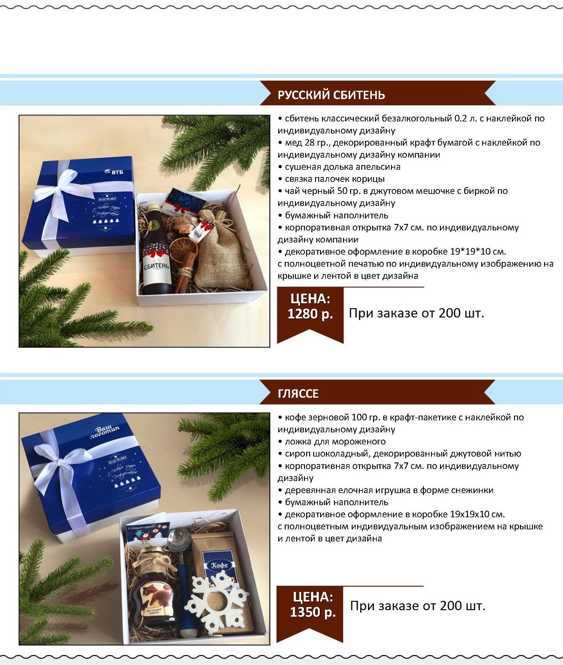 new_year_stranitsa_033