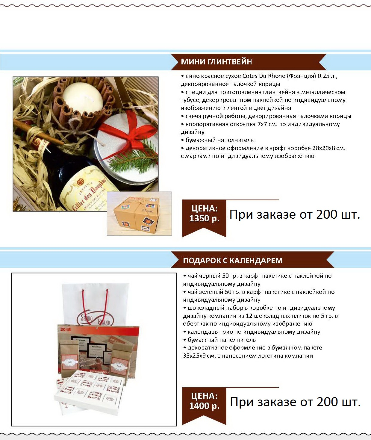 new_year_stranitsa_044