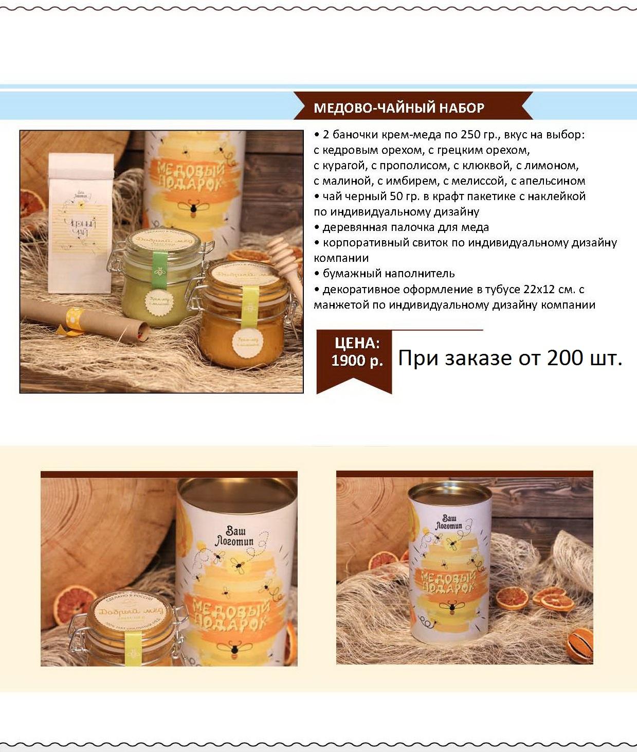 new_year_stranitsa_046