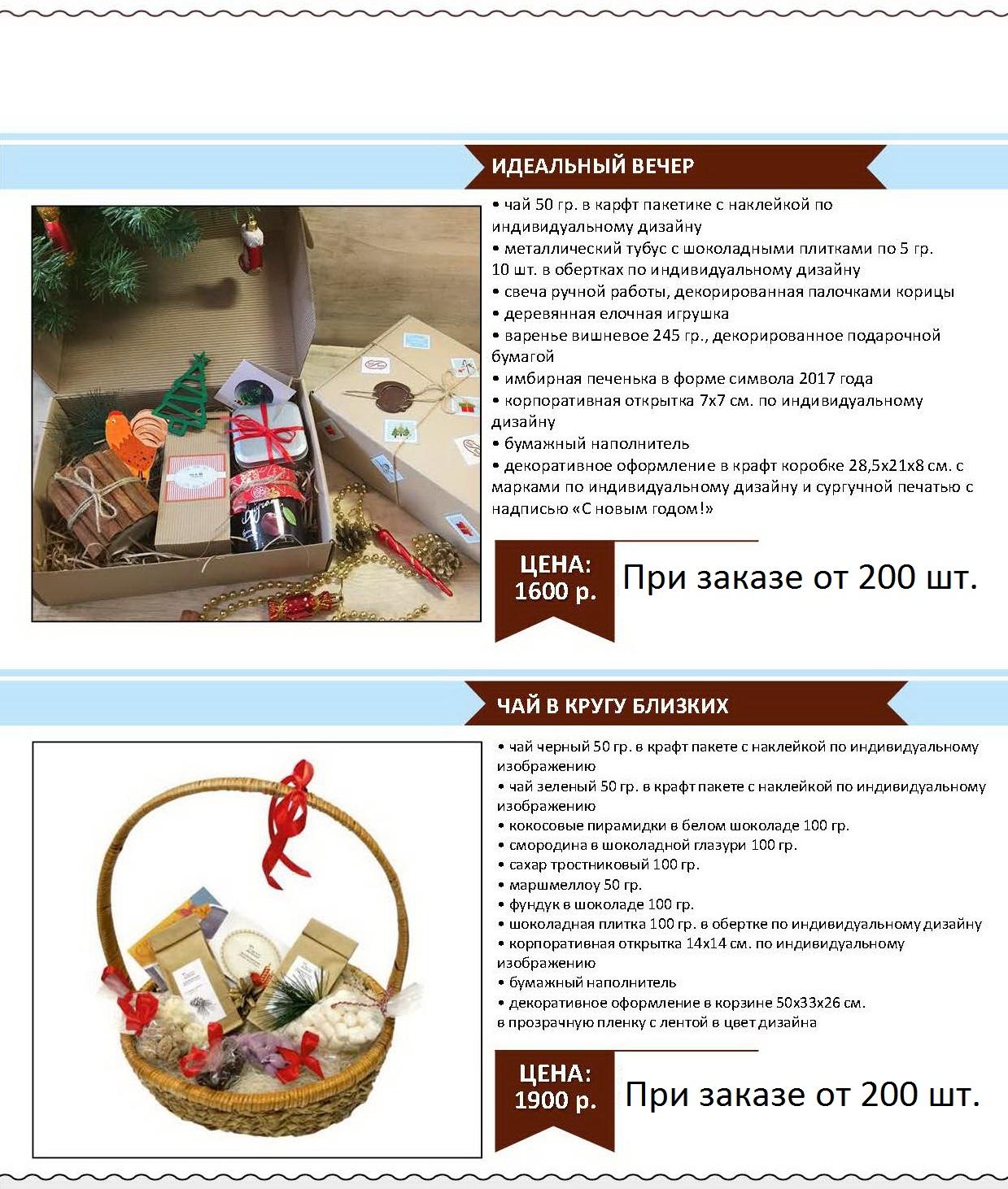 new_year_stranitsa_049