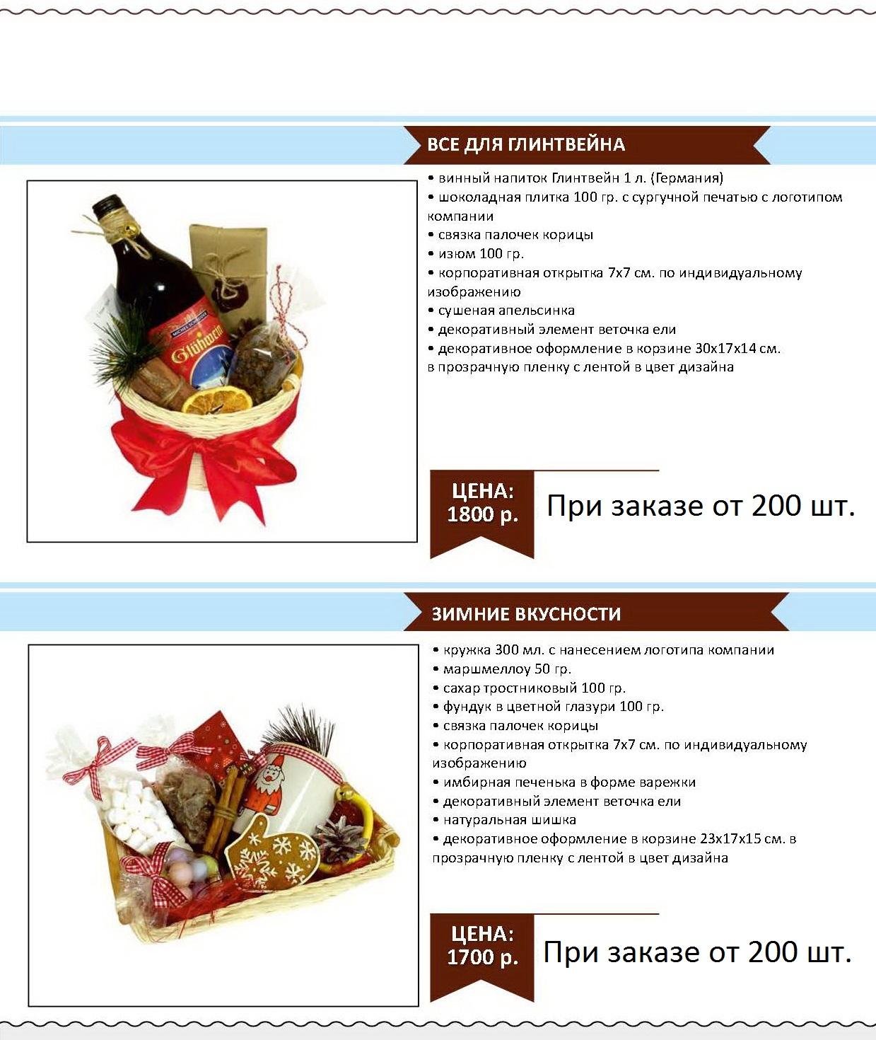new_year_stranitsa_050