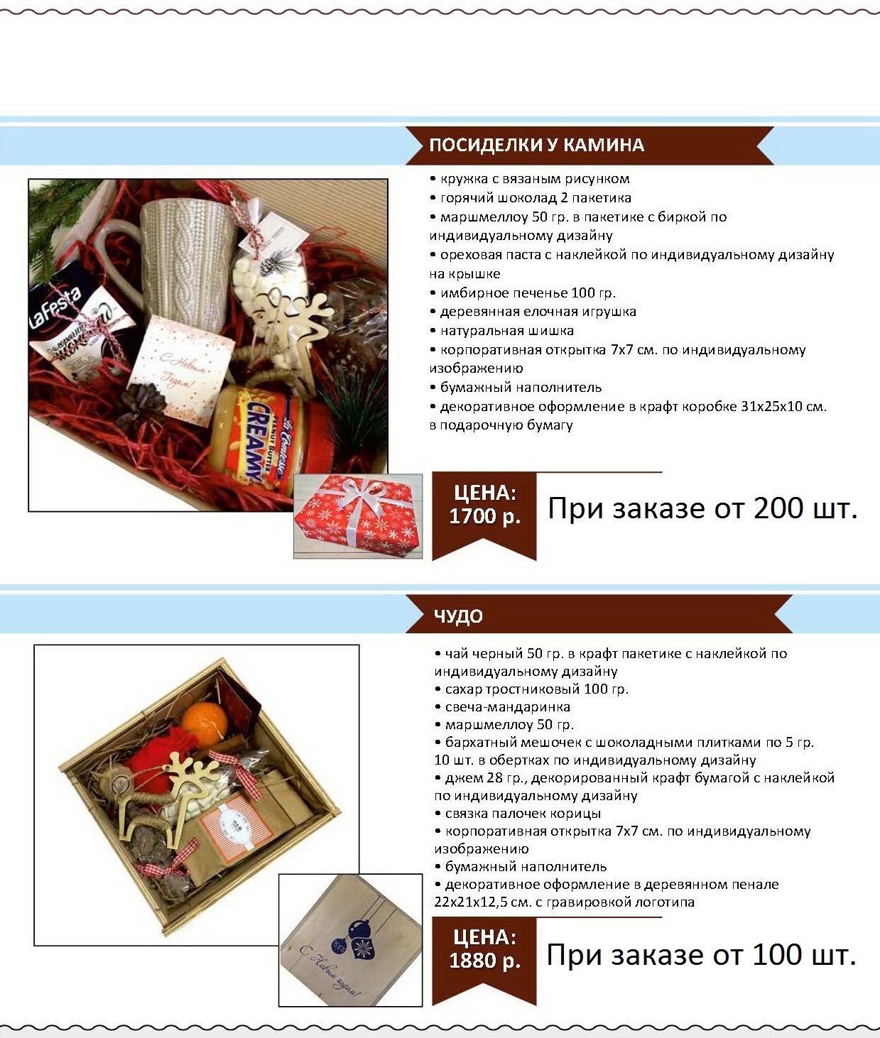 new_year_stranitsa_053