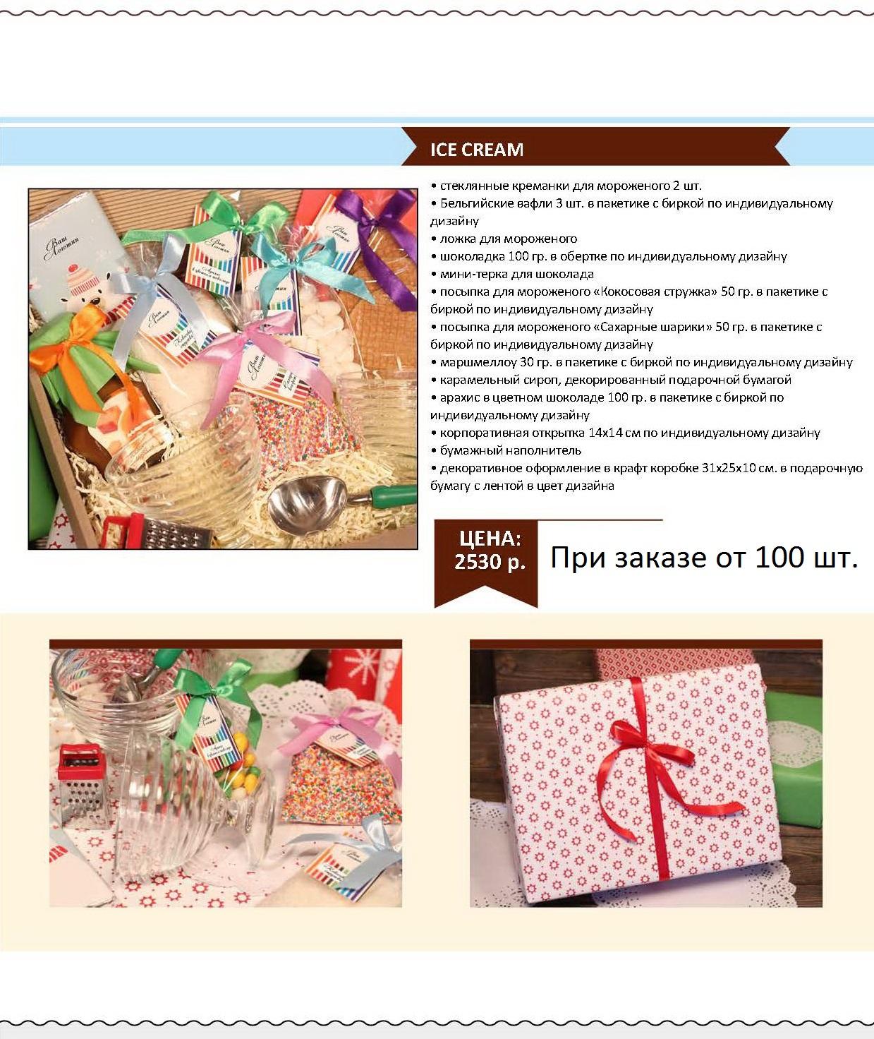 new_year_stranitsa_070