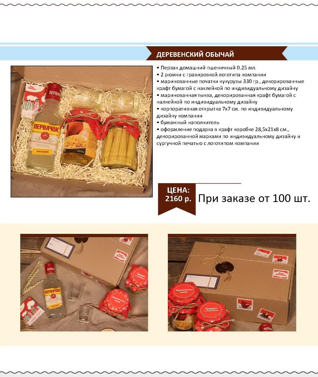 new_year_stranitsa_086