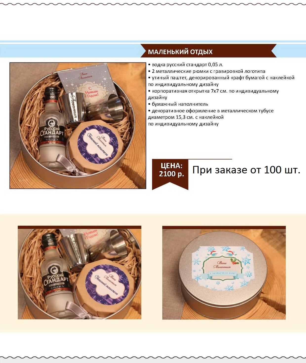new_year_stranitsa_089