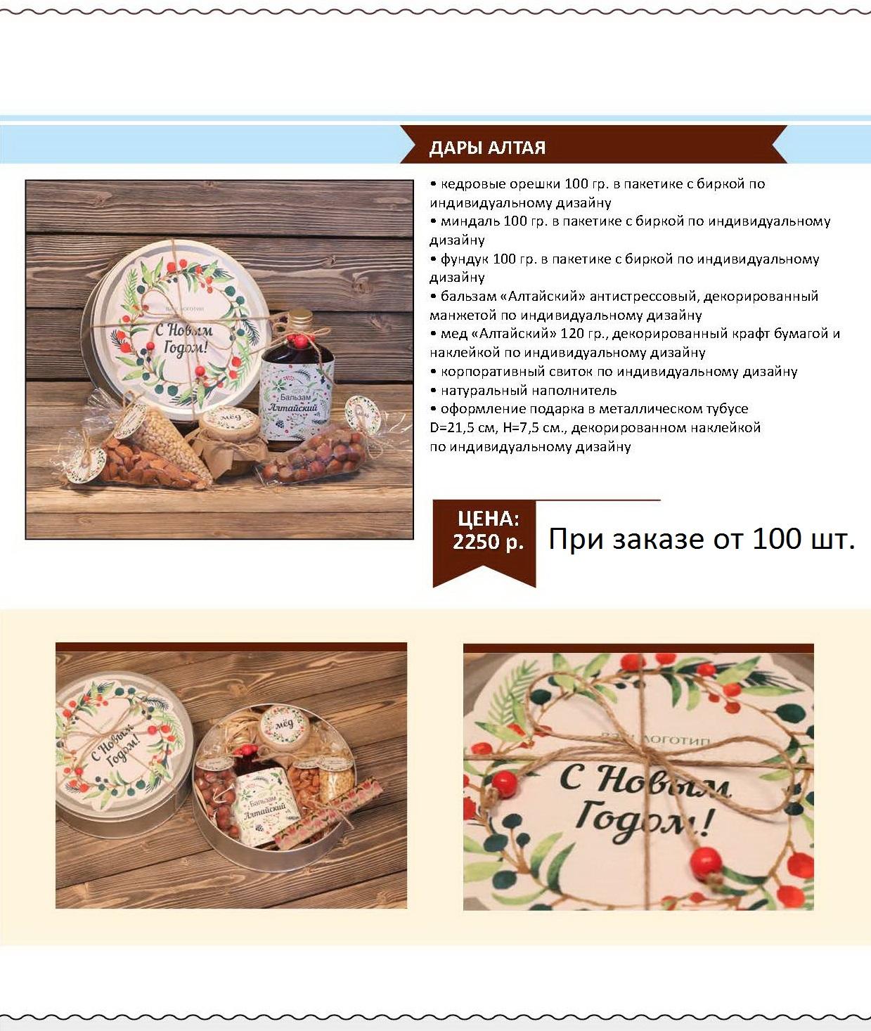 new_year_stranitsa_094