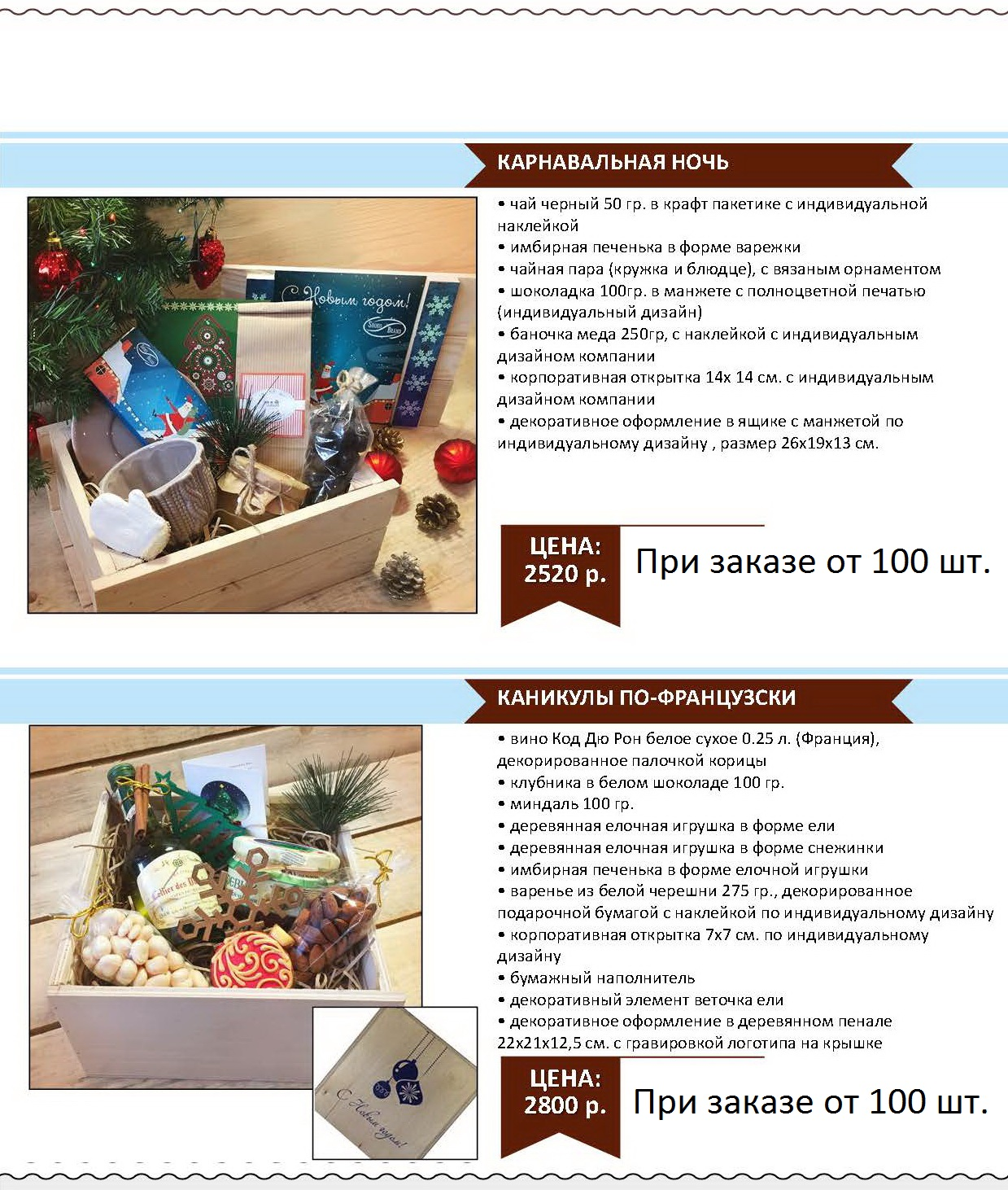 new_year_stranitsa_098