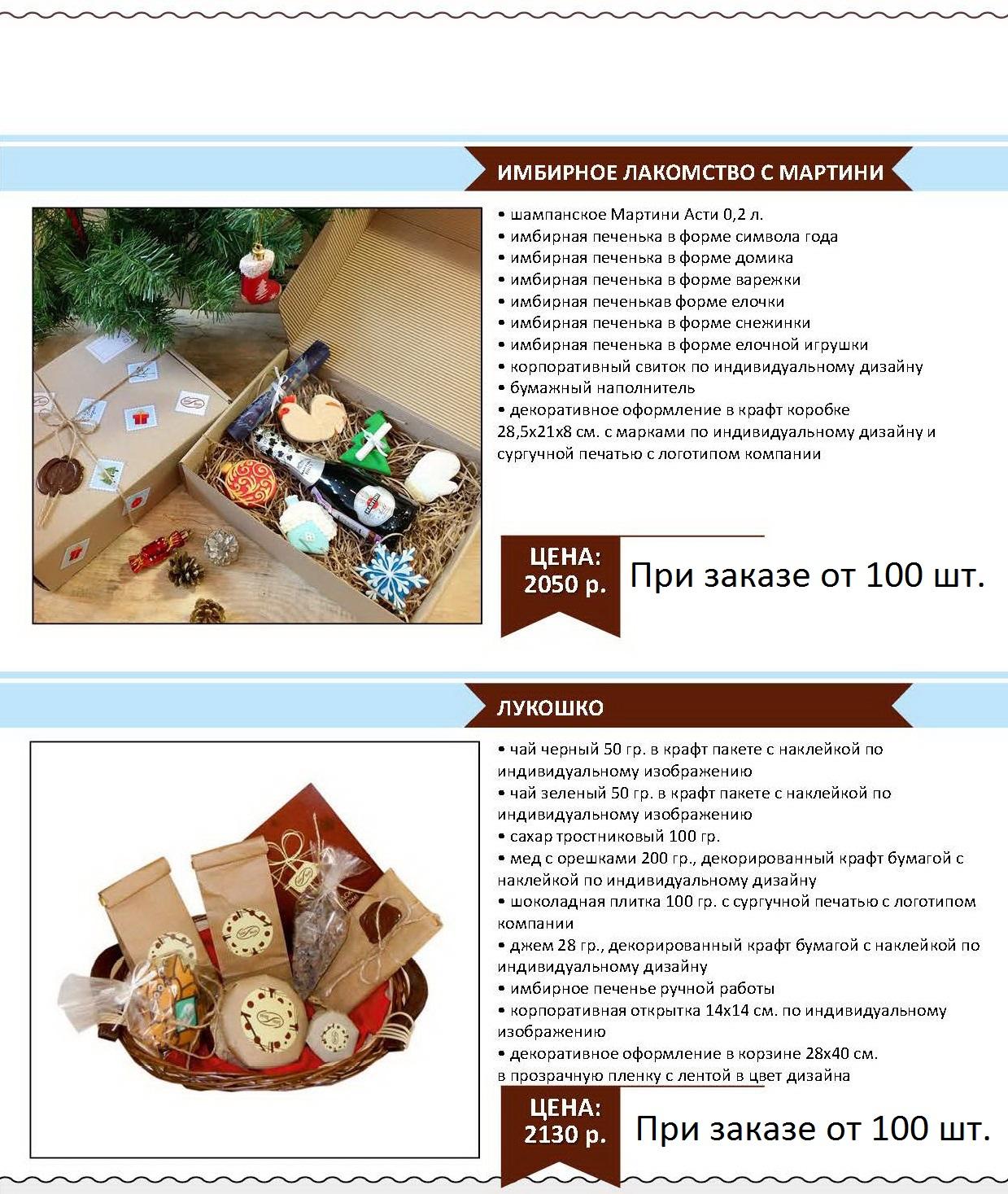 new_year_stranitsa_099