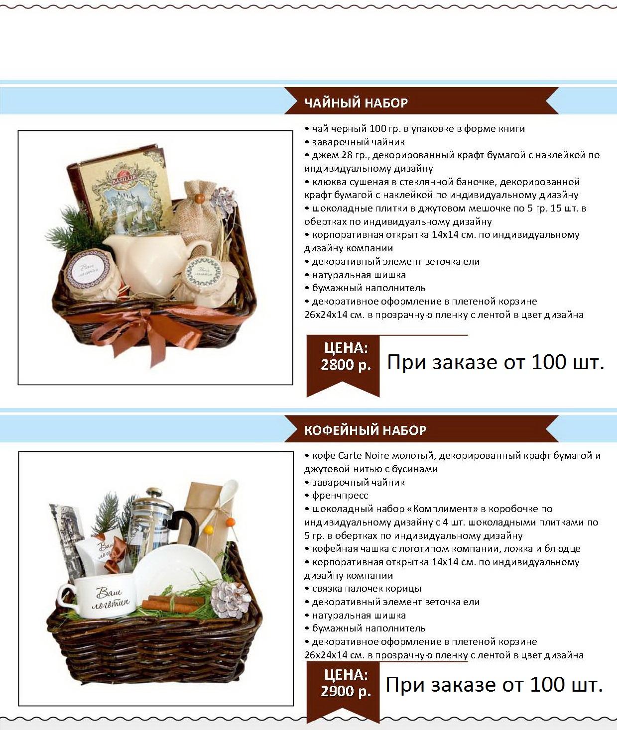 new_year_stranitsa_103