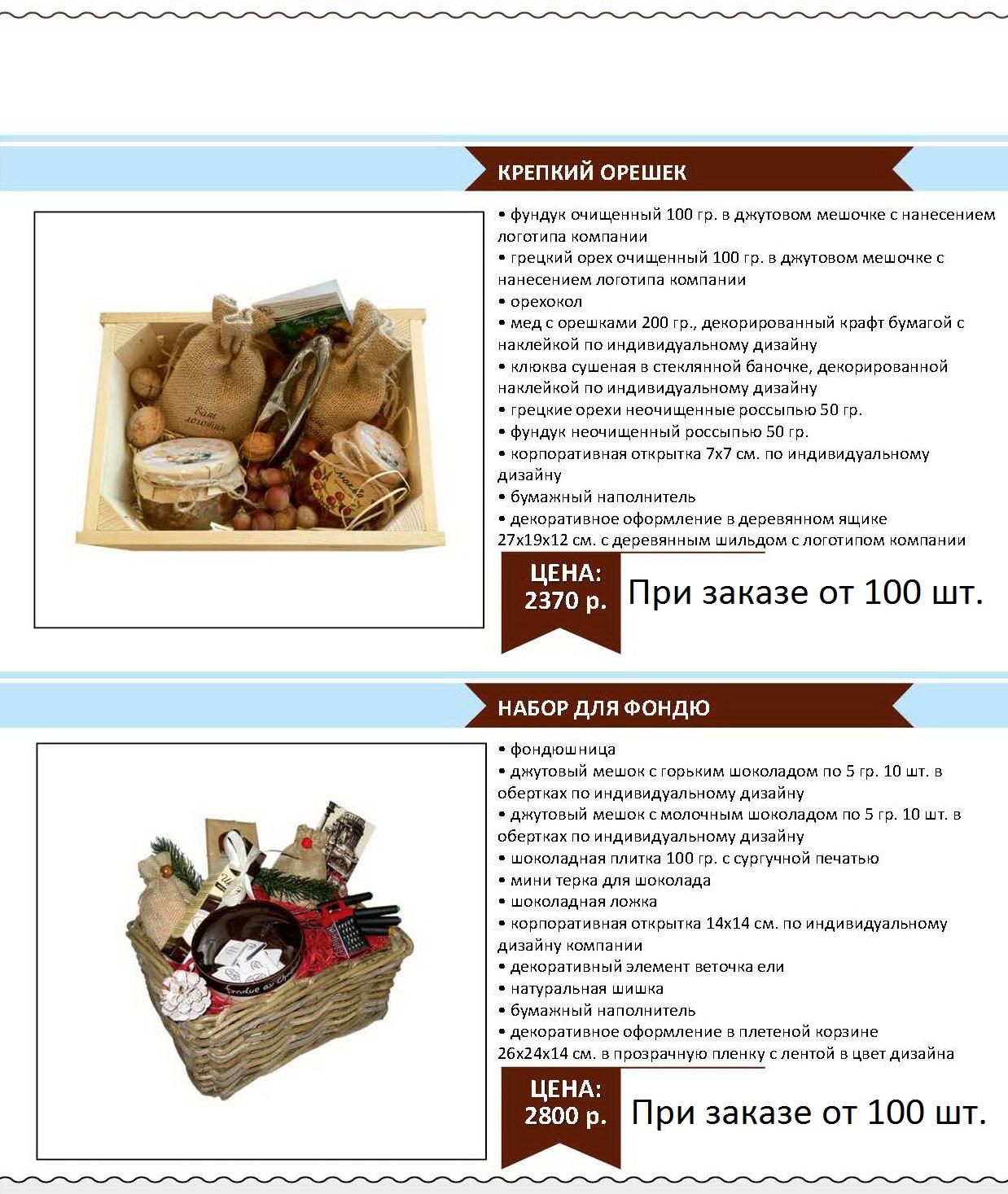 new_year_stranitsa_104