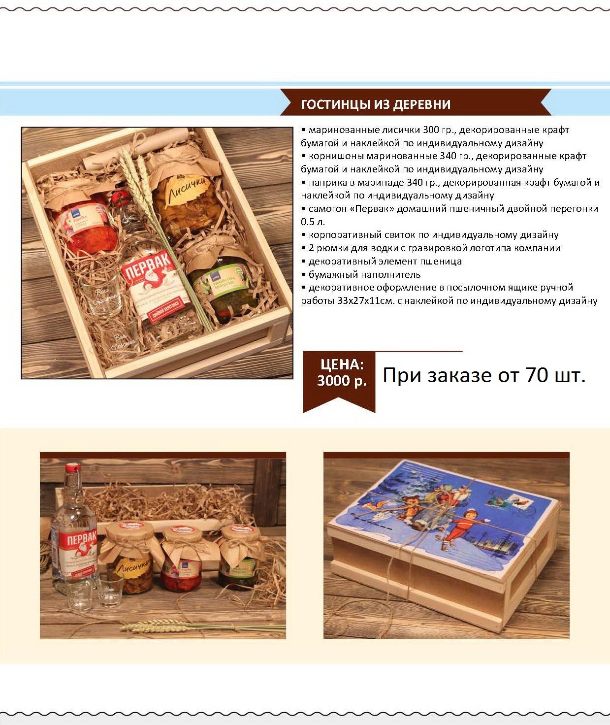 new_year_stranitsa_113