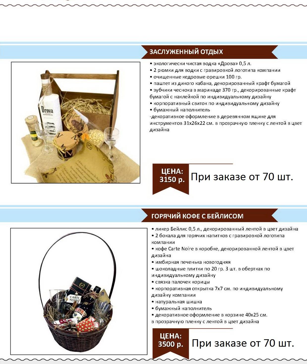 new_year_stranitsa_117