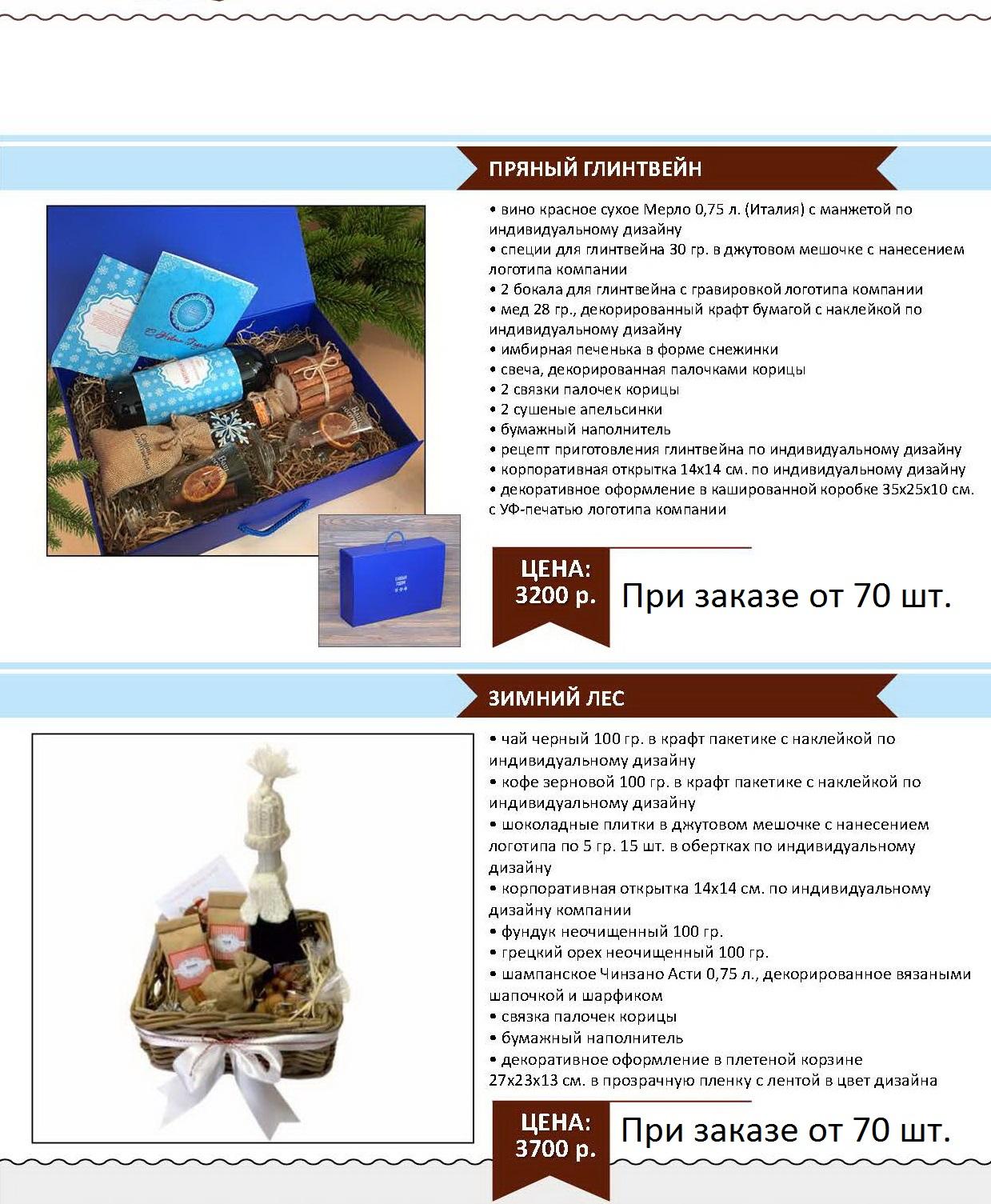 new_year_stranitsa_118