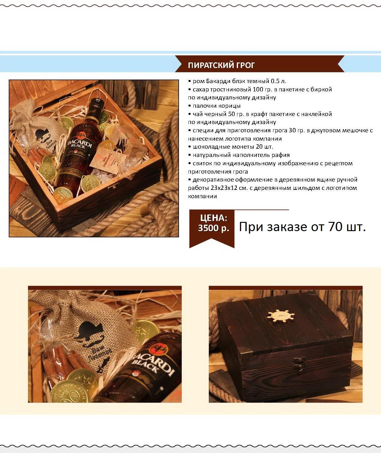 new_year_stranitsa_121