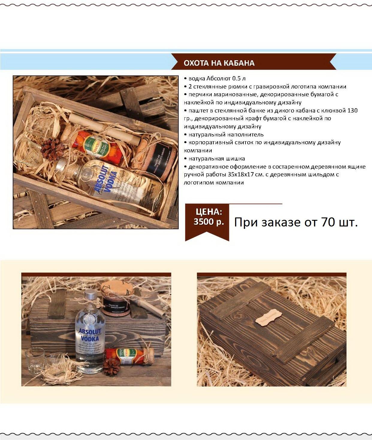 new_year_stranitsa_122