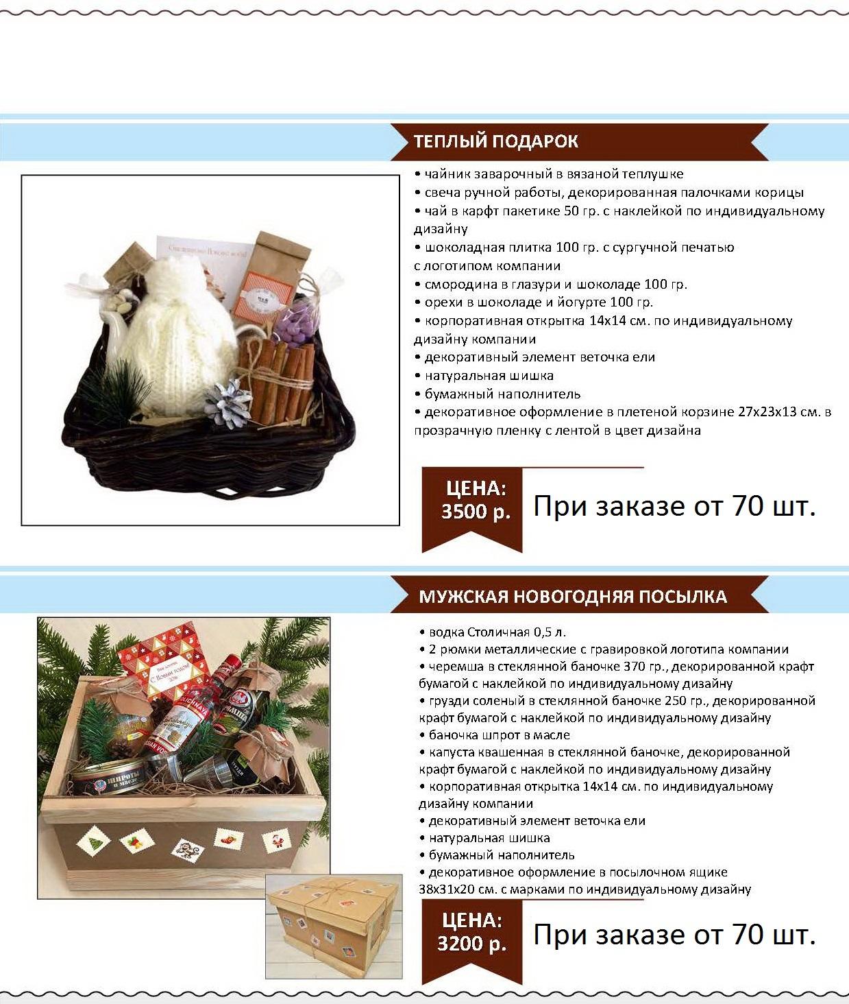 new_year_stranitsa_123