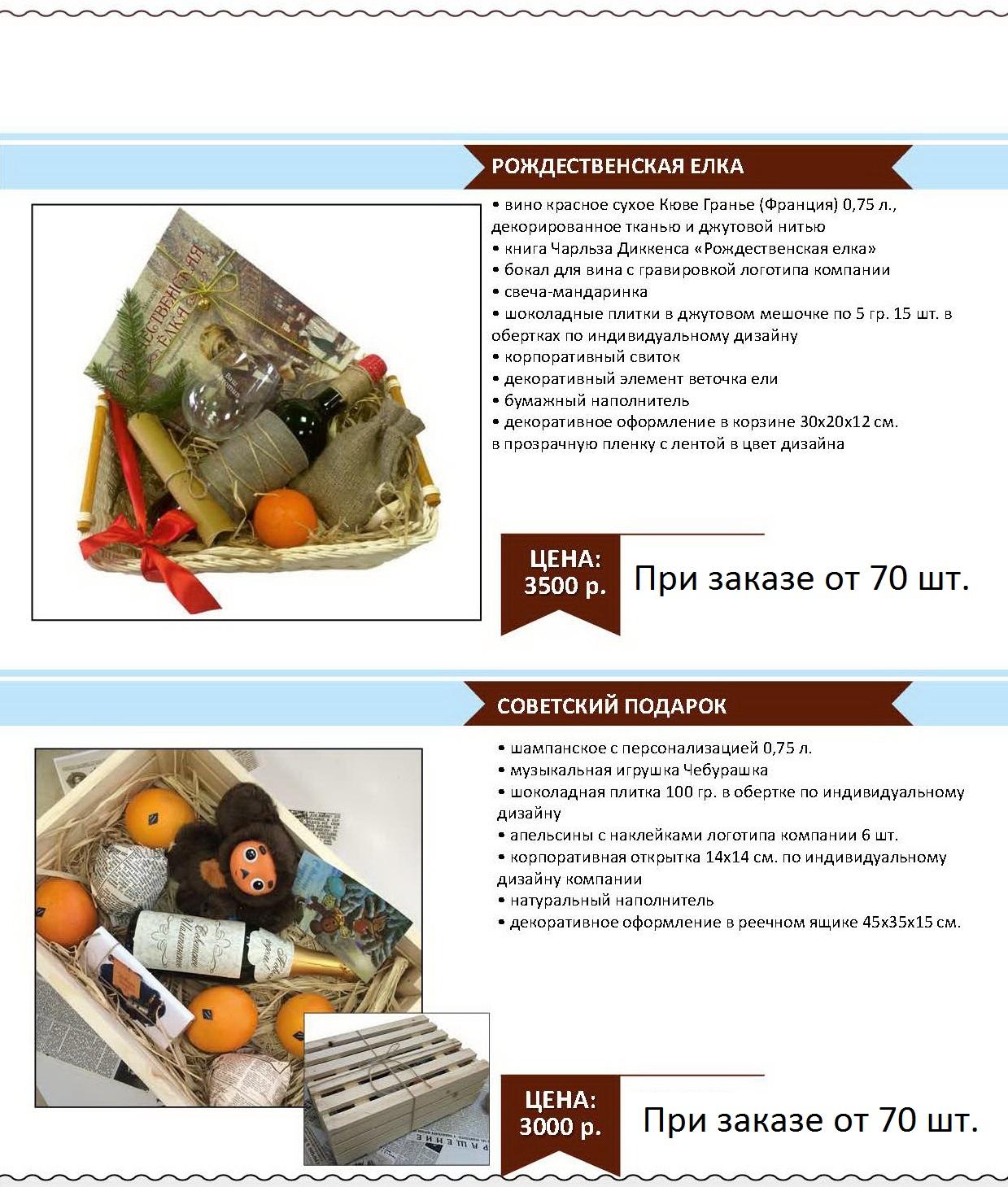 new_year_stranitsa_124